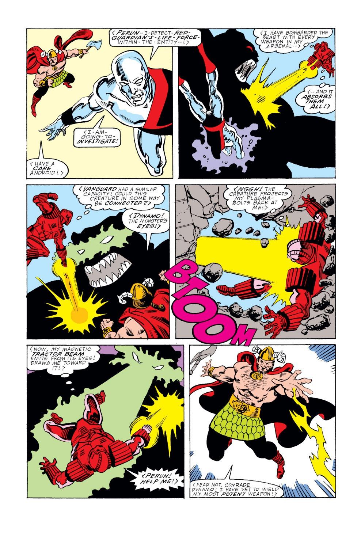 Captain America (1968) Issue #353 #285 - English 19