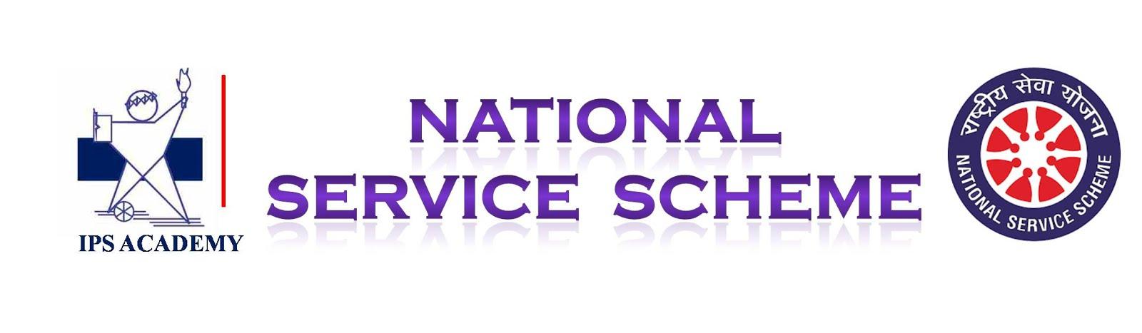 NSS header
