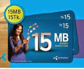 Grameenphone-GP-3G-Internet-Scratch-Card-Enjoy-15MB-internet-at-only-BDT15