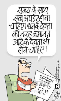 dhanteras cartoon, diwali, diwali cartoon, indian political cartoon, corruption cartoon