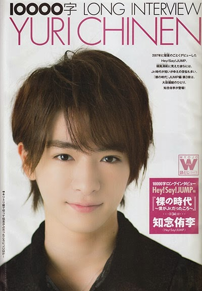 chinen yuri 10000 long interview