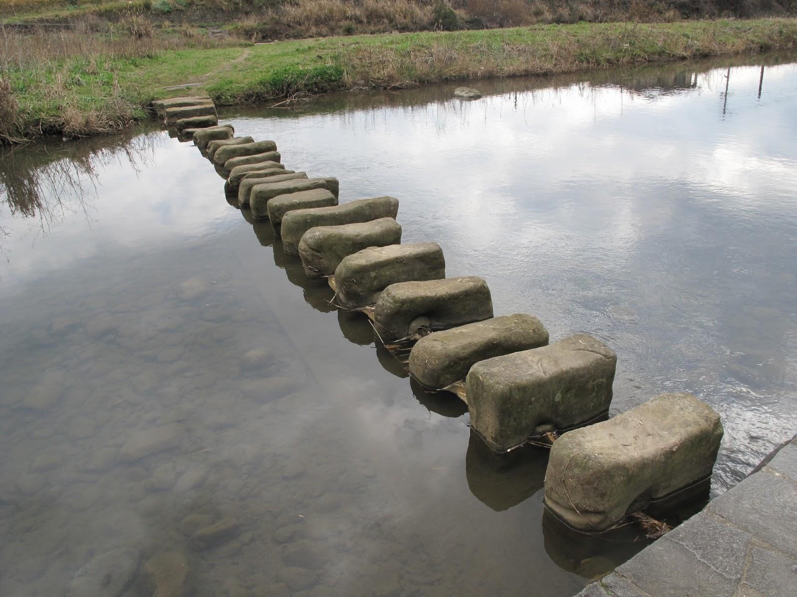 石の文化の暖かみ: 17.飛び石(...