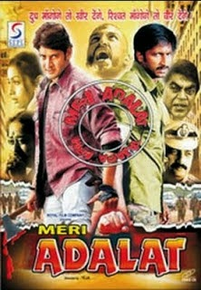 Meri Adalat 2015 Hindi Dubbed Full Movie Download Free