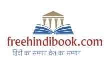 free hindi book
