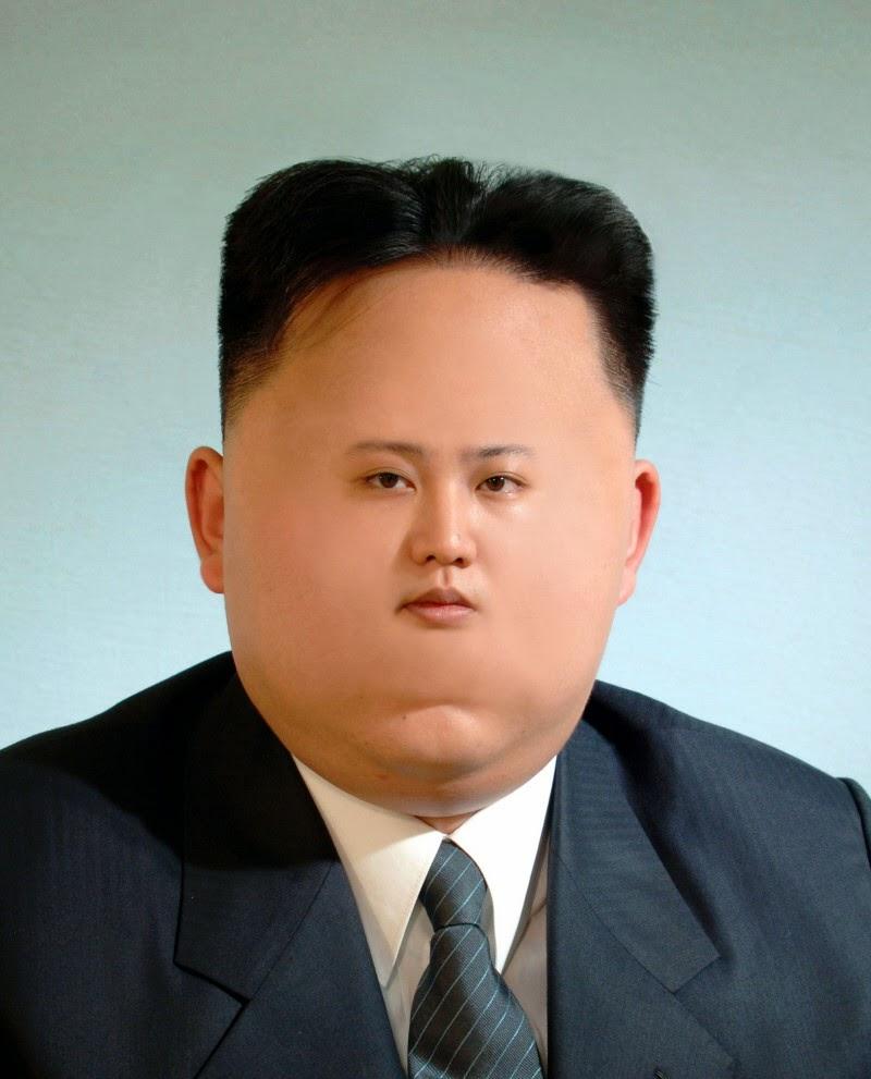 Kom Jong On