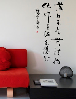 Chinese Caligraphy Wall Decal