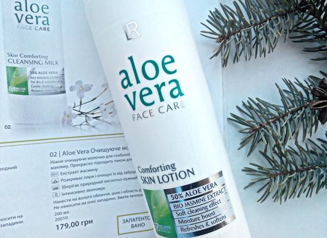 LR Aloe Vera Comforting Skin Lotion