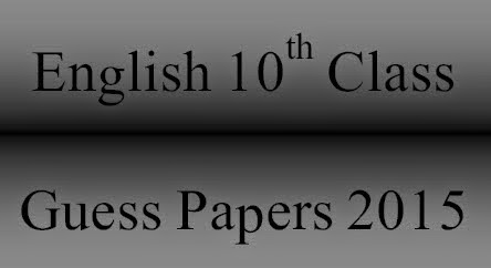 English Guess Papers For Th Class  Aik Umang English Guess Papers For Th Class