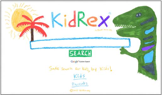 Mηχανή αναζήτησης για παιδιά