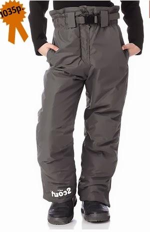 Штаны для горнолыжного спорта Scout от OTTO