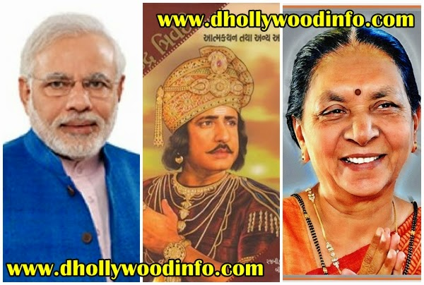 Narendra Modi and Anandiben Patel Sad on the Death of Upendra Trivedi
