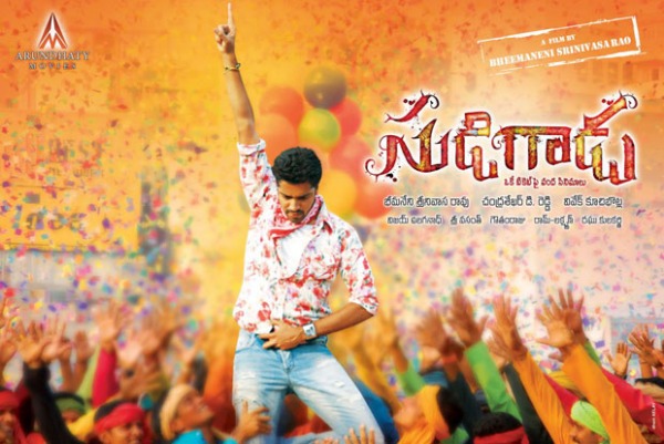 Sudigadu (2012) Telugu Movie Songs Free Download