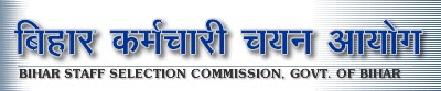 BSSC Recruitment 2015 Notification Surgical Assistant, Lab technician and X-Ray Technician vacancies in Bihar State for Candidates with 10+2 Pass Mark & Diploma Certificate | Apply Now Online at bssc.bih.nic.in