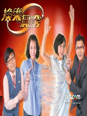 Hoán Đổi Thân Phận (2012) FULL - Wish and Switch (2012) - FFVN - (20/20)
