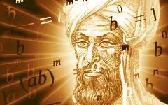 Ilmuwan Muslim | Tokoh cendikiawan Muslim Dunia
