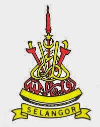 Jawatan Kerja Kosong Pejabat Setiausaha Kerajaan Negeri Selangor logo