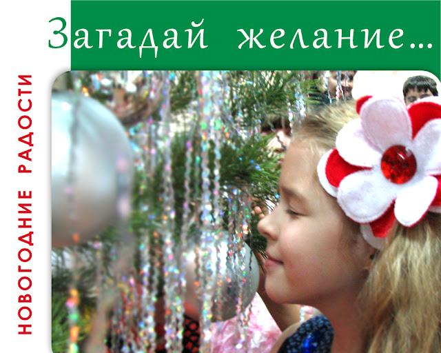 новогоднее платье, американский хлопок, наряд для девочки, оригинальное новогоднее платье, новогодние радости