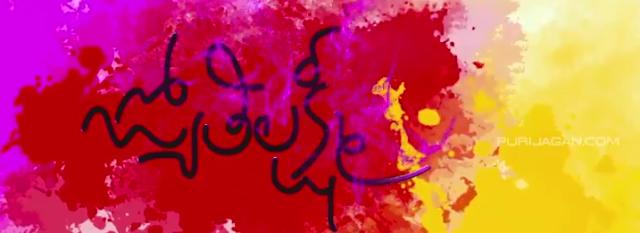 Jyothi Lakshmi Making Video
