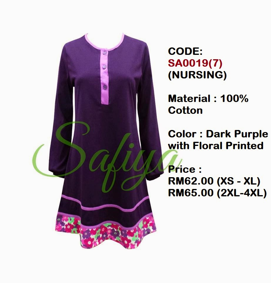 T-Shirt-Muslimah-Safiya-SA0019(7)