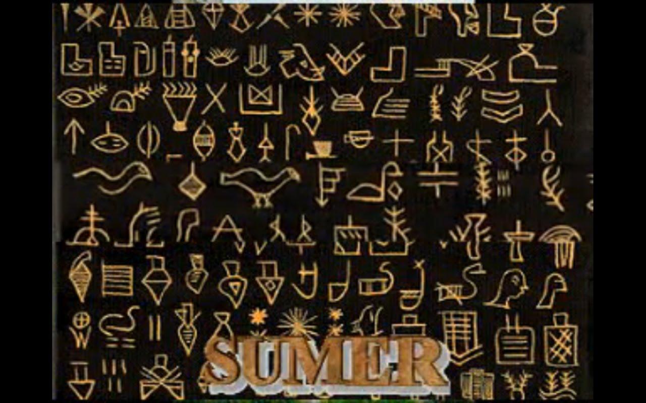 Ancient Hungarian Symbols