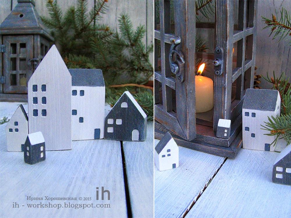 миниатюрные домики