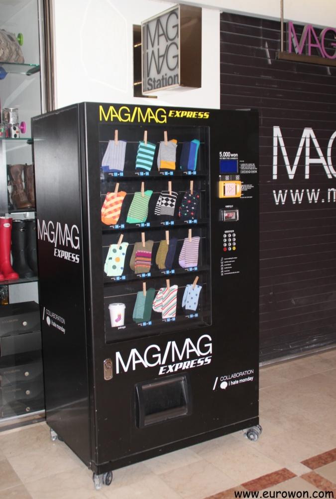 Máquina expendedora de calcetines en Seúl
