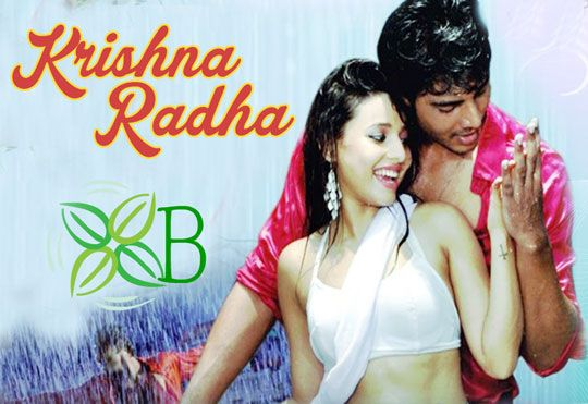 Krishna Radha - Miss Butterfly