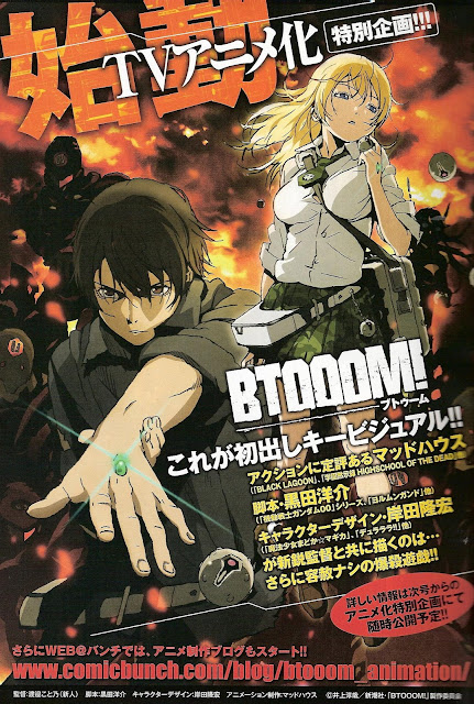 Btooom,anime show,action anime