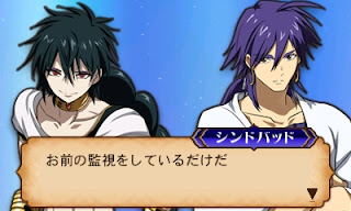 magi the labyrinth of magic dlc screen 2 Magi: The Labyrinth of Magic (3DS) DLC   Concept Art and Screenshots