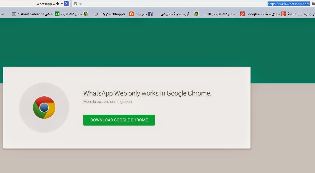 how to download whatsapp on computer for free