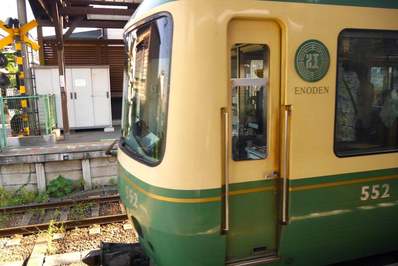 Enoden 江ノ電