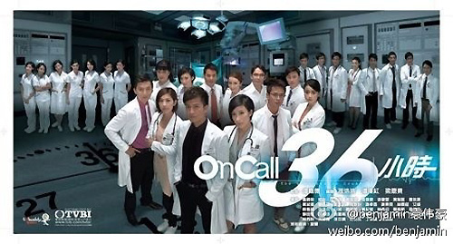 the hippocratic crush on call 36 小时 25 episodes 首播 日期 2