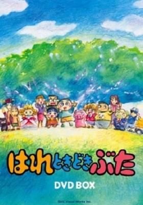 Hare Tokidoki Buta (TV)