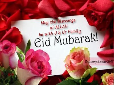 beautiful-eid-mubarak-flowers-greeting-ecard-02