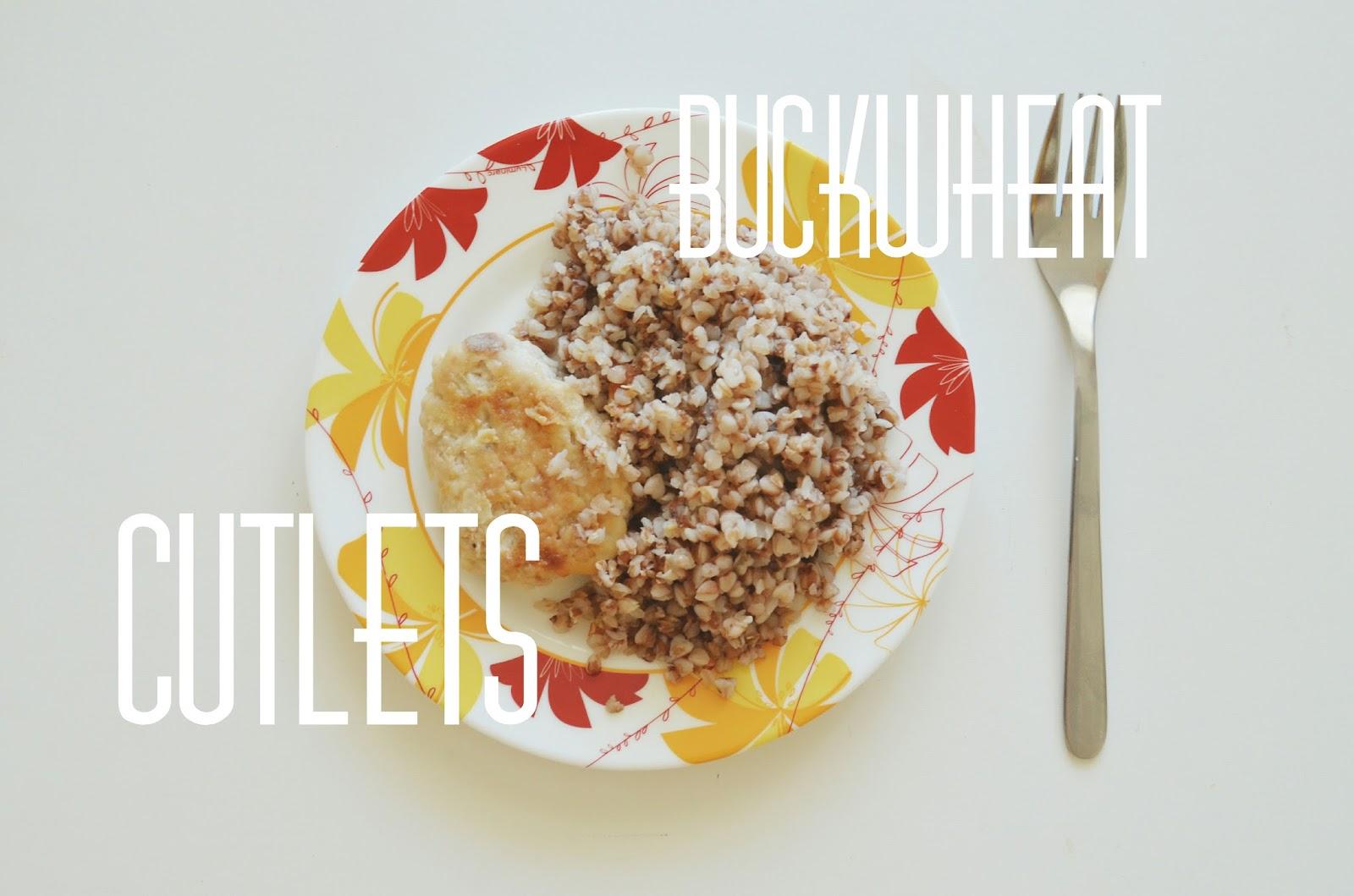 чистое правильное питание
