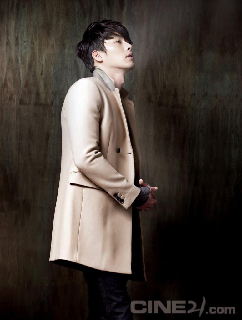 Hyun Bin y Tang Wei en otra