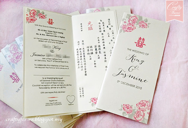 Chinese Peonies Wedding One-Fold Card for Modern Chinese Weddings