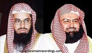 Imam Masjidil Haram