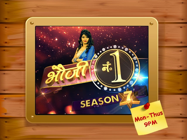 Mahuaa Plus Bhauji No.1 Season 7 Grand Finale Live Telecast on 25 October 2015 at 11:00AM
