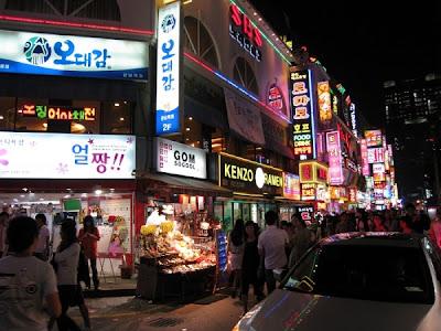 Gangnam Style Menyindir Suatu Tempat
