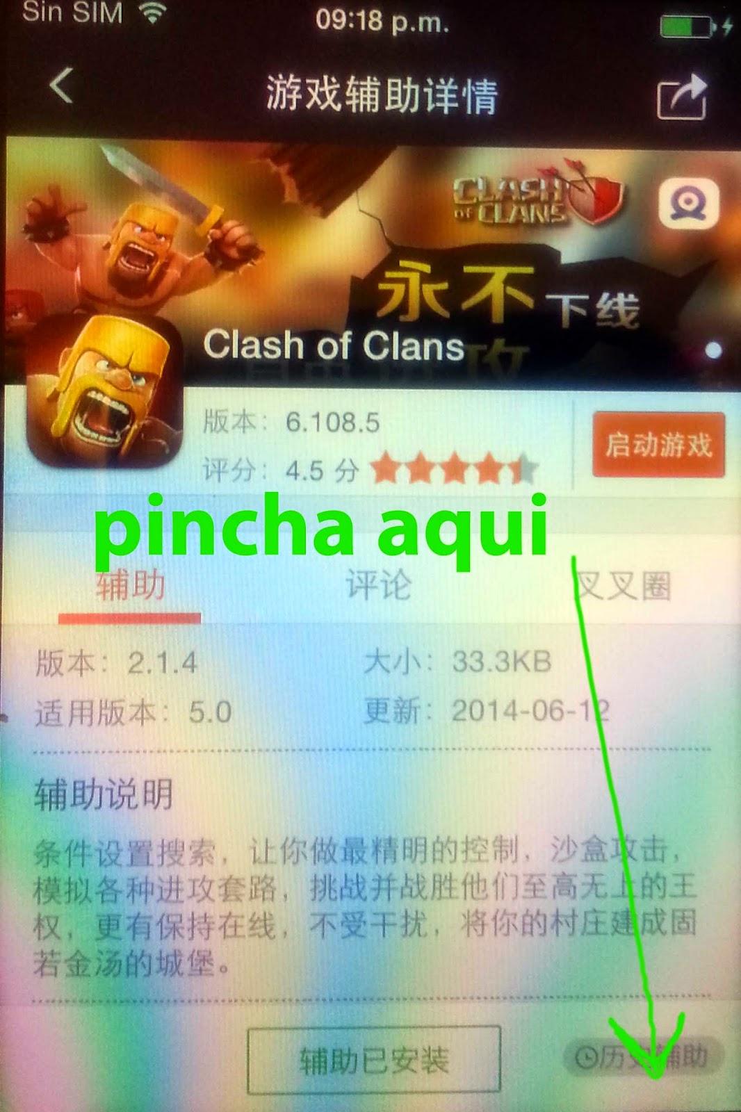 Clash of Clans APK + мод - Скачать Clash of Clans ...