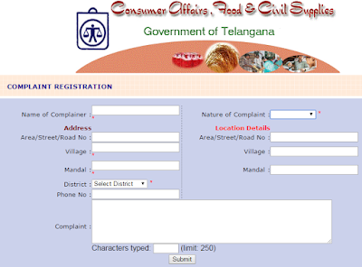 L.P.G complaints and consumer complaints website image1