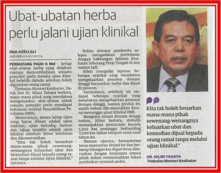 Nu-Prep lelaki terhasil dari kerjasama Kerajaan Malaysia & MIT (USA)