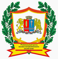Военно-патриотический центр Ивановской области