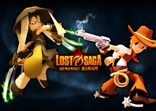 Cheat Lost Saga 19 April 2012