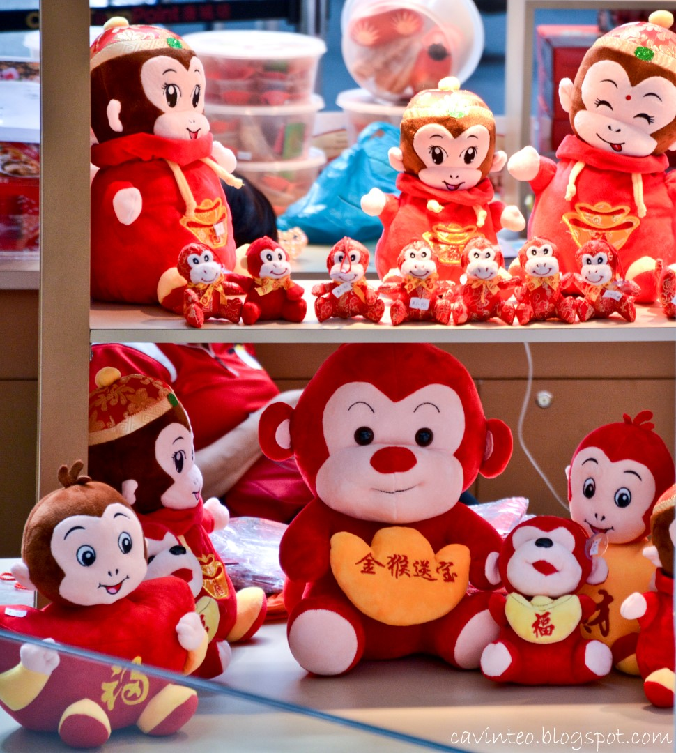 08 february 2016 is the start of the monkey year in the chinese zodiac calendar and being a monkey myself born in 1980 i am excited as this primate year - Chinese New Year 1980