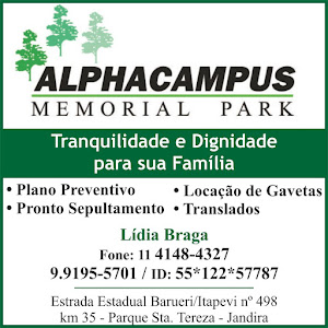 AlphaCampus