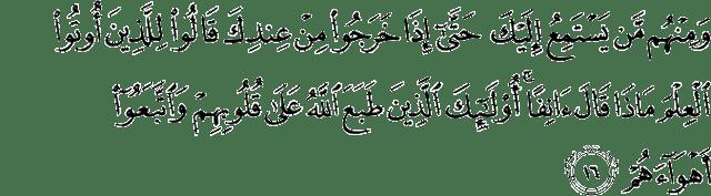 Surat Muhammad ayat 16