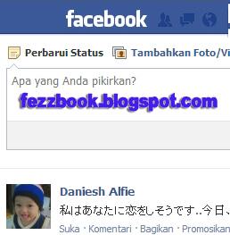 Cara+Membuat+Status+Facebook+Dengan+Tulisan+Jepang+Atau+Bahasa++Apapun
