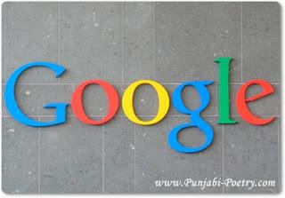 Usdi Help Google Karda Hai